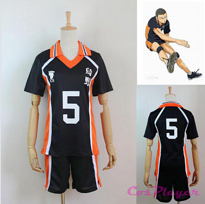 separation shoes 9169e f00f3 top 8 most popular tanaka jersey list and get free shipping ...