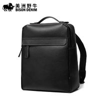 BISON DENIM мужской рюкзак из натуральной кожи Cowskin 14 дюйм(ов) ов) ноутбук путешествия рюкзак большой емкости рюкзак для мужчин N2668 1