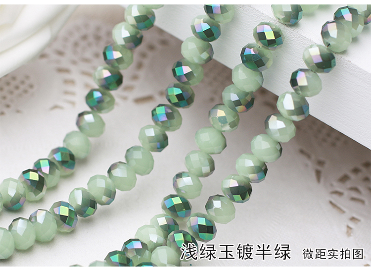 Half beryl Color 2mm,3mm,4mm,6mm,8mm 10mm,12mm 5040# AAA Top Quality loose Crystal Rondelle Glass beads emerald color 2mm 3mm 4mm 6mm 8mm 10mm 12mm 5040 aaa top quality loose crystal rondelle glass beads