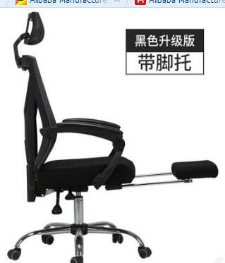 Boss Chair. Real Leather Reclining Massage Chair. Office Chair.02