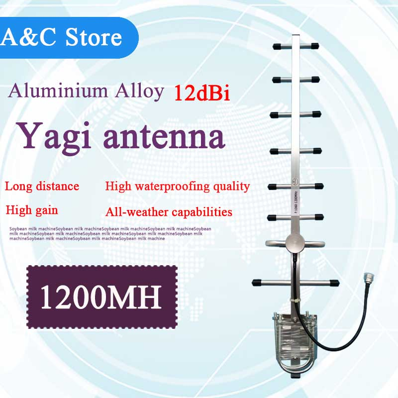 1.2G yagi antenna 12dBi Stainless steel 1060~1200MHz 3m cable 8 elements N-Female cctv accessory FPV wireless datas transmission1.2G yagi antenna 12dBi Stainless steel 1060~1200MHz 3m cable 8 elements N-Female cctv accessory FPV wireless datas transmission