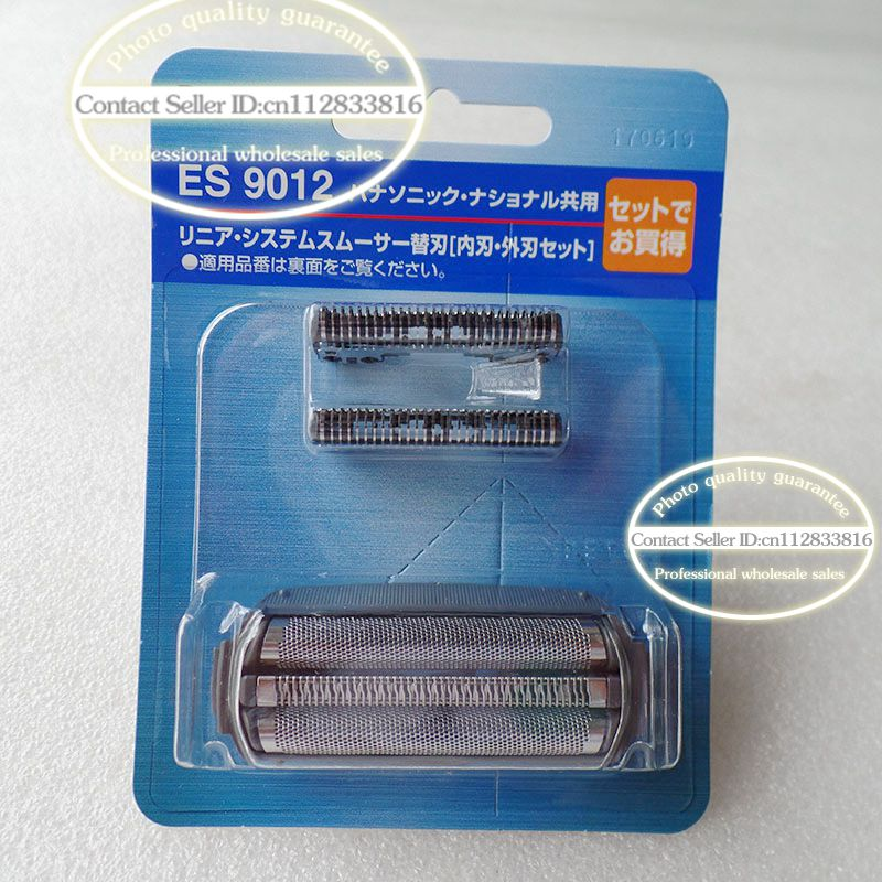 Cuchillo de afeitar neto de las herramientas de corte ES9012 ES8813 ES8078 ES8044 ES8043 ES7109 ES7102 ES7101 ES7058 ES7038 ES7036 ES6003 ES6002-in Maquinilla de afeitar from Belleza y salud    1