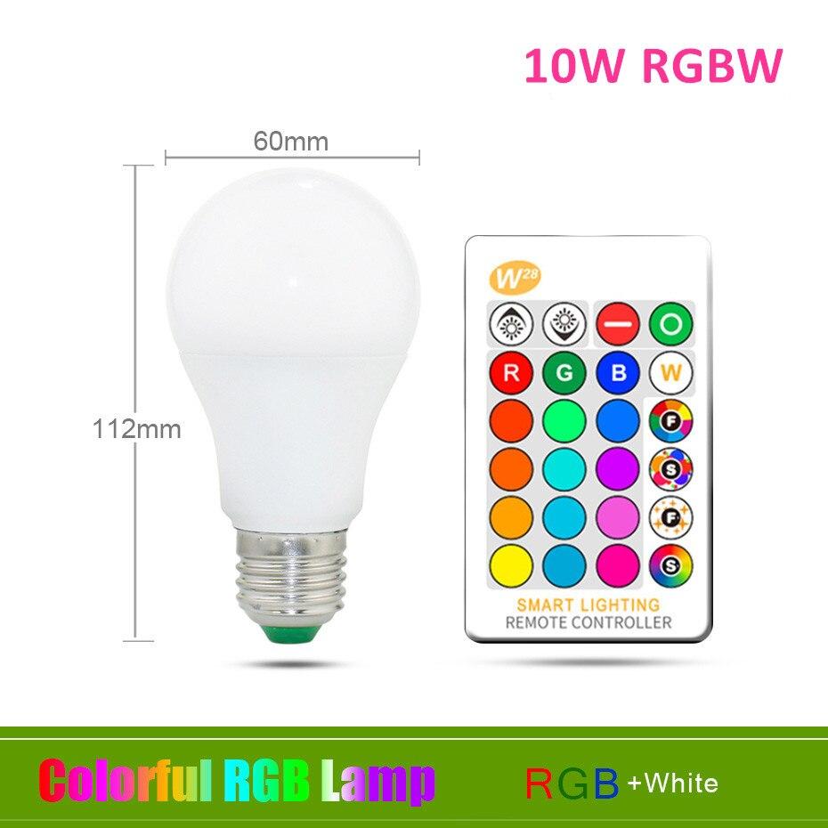 10W RGB White