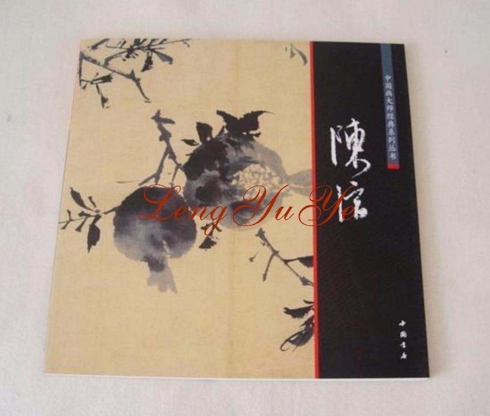 Chinese Brush Ink Painting Calligraphy Sumi-e Chen Chun XieYI Flower chinese brush ink art calligraphy painting sumi e zheng banqiao bamboo xieyi book