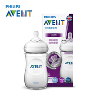 AVENT BPA Free Natural Polypropylene Bottle 260ml Infant Mamadeiras Juice Milk Water Feeding Bottle High Quality