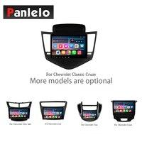 Panlelo Android 7,1 для Chevrolet гайка обода колеса Lova Trax Malibu XL 16 Гб rom музыкальный Видеоплеер поддержка DVR вход камеры заднего вида