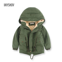 2018 Hot New Kids Girls Winter Coats Warm Hoodie Children's Parkas For Boys Winter Outerwear Jackets Green Blue Toddler Clothing
