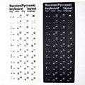 Etiqueta Engomada Del Teclado ruso (2 unids/lote) 2016 Rusia Alfabeto Cartas Super Resistente para todo tipo de teclado de La Venta Caliente Blanco negro