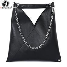 Модные кожаные сумки для женщин роскошные сумки женские сумки Дизайнерские Большие вместительные сумки через плечо сумки для женщин