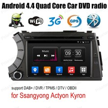 Android4.4 1024*600 7 inch Car DVD radio Support GPS Navi BT 3G WiFi DVR For Ssangyong Actyon Kyron audio stereo mp5 player