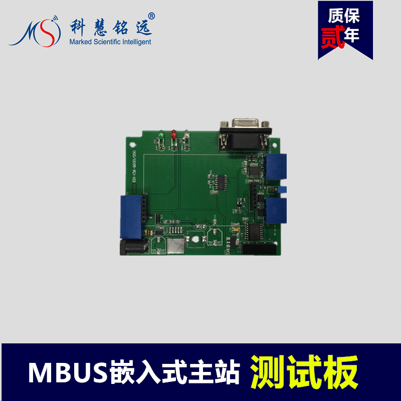 MBUS/M-BUS/Meter-BUS to UART Embedded Master Station Module (test Board) ttl turn mbus host uart serial port to mbus host with short circuit protection