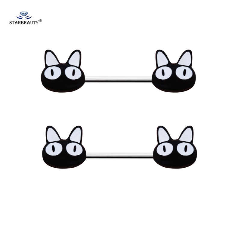 2 Pcs Lot Cute Black White Cat Nipple Ring Barbell Surgical Steel