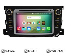 7″ Octa Core  HD screen Android 6.0 /7.1Car Radio Audio DVD GPS Navigation Central Multimedia for Mercedes Benz Smart 2012 2013