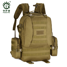 Field Tactical Hiking training Pack Outdoor 50L Climbing package Man Big Large Ride Travel Backpack Bag