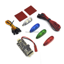 Intelligent Navigation Light V1 LED Red Green White Blue Wireless for Fixed wing / Delta wing / FPV Racing Drone quadcopter LED baja alloy wing green color
