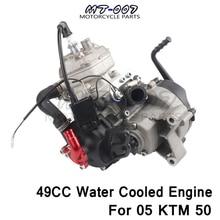 Raffreddato ad acqua del motore 2 tempi 47CC 49CC per 05 KTM 50 JR SX 50 SX  PRO di ALTO LIVELLO Mini ATV Dirt pit Moto da Cross 4d0b9d8f3fca