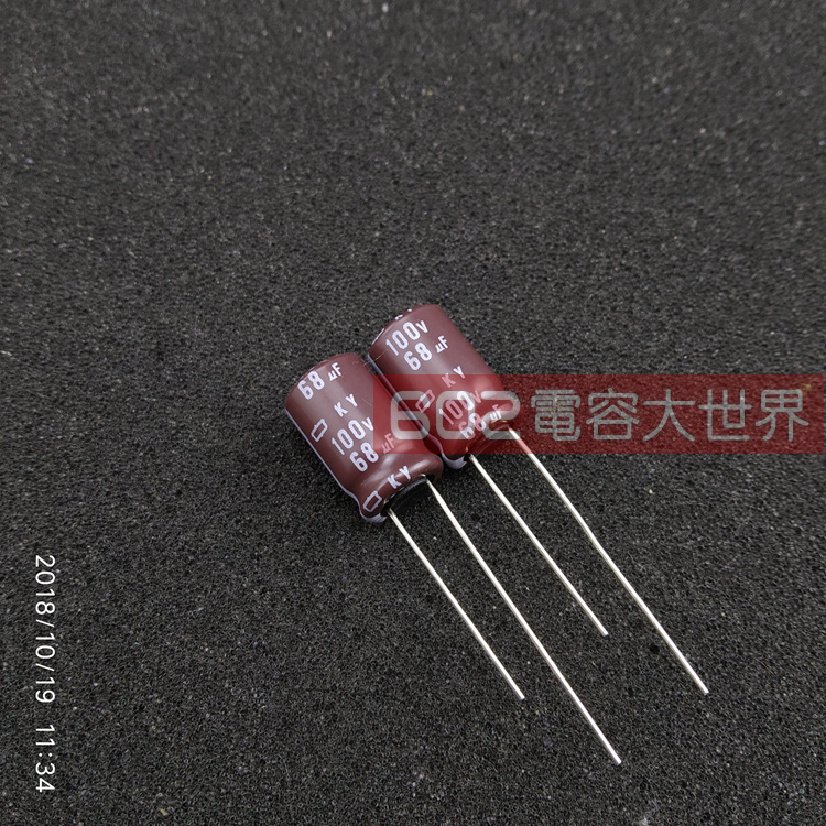 50PCS 20pcs Japan NIPPON Electrolytic Capacitor 100v68uf KY 10 16 High Frequency Low Resistance Long Life 105 FREE SHIPPING in Capacitors from Electronic Components Supplies