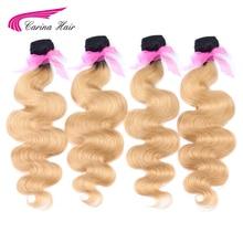 Carina Body Wave Ombre Brazilian Hair Dark Blonde Color Hair Weft 1PCS T1B/27# Human Hair Bundles Non-Remy Hair Free Shipping