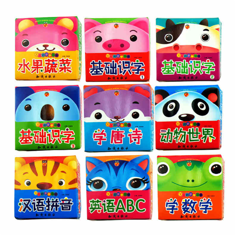 New Hot 9 Boxes/set ,432 Chinese Characters Cards With Pictures ,pin Yin ,poems ,Mathematics Number, Tear Is Not Bad