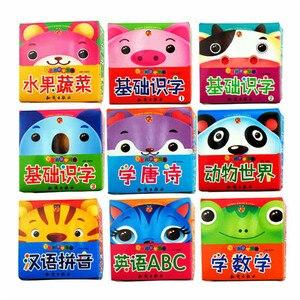 Новые горячие 9 коробок/набор, 432 китайских иероглифов карты с картинками, пин Инь, стихи, математический номер, слеза не плохо