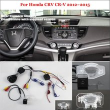Rear View Camera For Honda CRV CR-V 2012~2015 - Back Up Reverse Camera Sets RCA & Original Screen Compatible