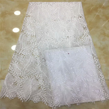 2019 Latest French Laces Fabrics High Quality Tulle African Laces Fabric For Wedding Nigerian Multicolor Tulle red Lace x83-6