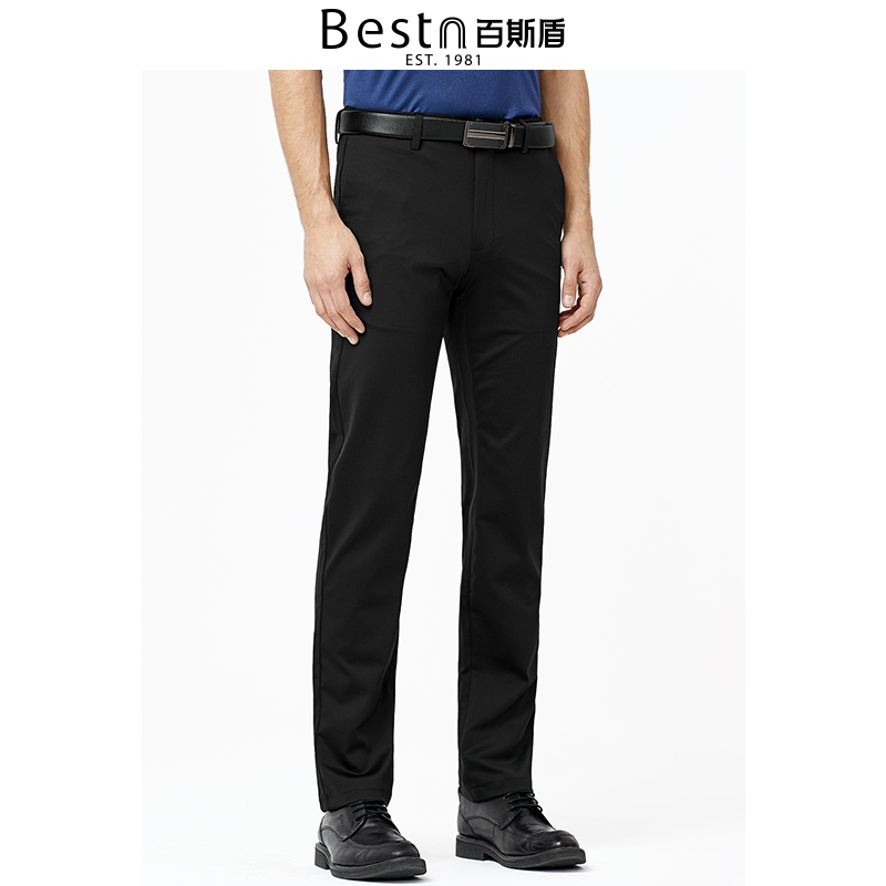 Sinnvoll Bestn 2019 Frühling Sommer Formale Hosen Für Männer Business Casual Gerade Dünne Bleistift Nähen Sanfte Solide Anzug Hosen Zd2h03002