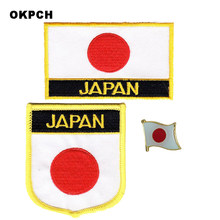 Japan National Flag Embroidered Iron on Patches for Clothing Metal badges DIY Saw on Patches(China)