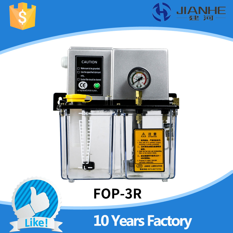 Automatic Lubrication Pump PLC 220V 3Liter for mill,punch,grinder,drill,CNC machine tool 5 inch automatic center pin punch spring loaded marking starting holes tool alloy automatic centre punch ng4s