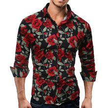 Рубашка мужская с отложным воротником повседневная приталенная