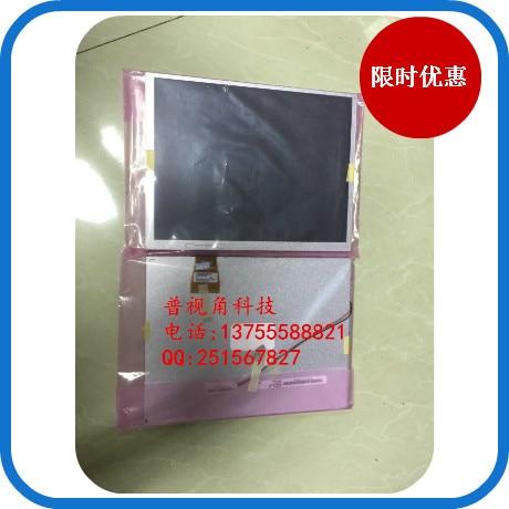 A104SN03 V1 V.1's 10.4 inch LCD backlight LED 18 5 inch g185xw01 v 1 g185xw01 v1 lcd display screens
