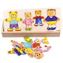 Деревянные игрушки для детей Развивающие головоломки платье отрезная игрушка маленький медведь семейная одежда для переодевания подарок для игры для мальчиков и девочек
