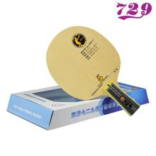 Friendship 729 V5 7 Ply Carbon Table Tennis Blade V-5 Racket Ping Pong Bat Paddle
