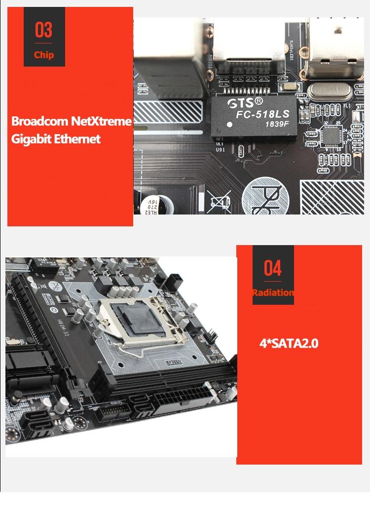 H61 H61M-S1 LGA 1155 desktop motherboard support socket LGA1155 DDR3 Mico-ATX For Intel i3/i5/i7 Integrated Graphics Mainboard 15