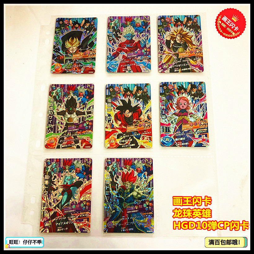 Japan Original Dragon Ball Hero Card HGD10 CP Goku Toys Hobbies Collectibles Game Collection Anime Cards