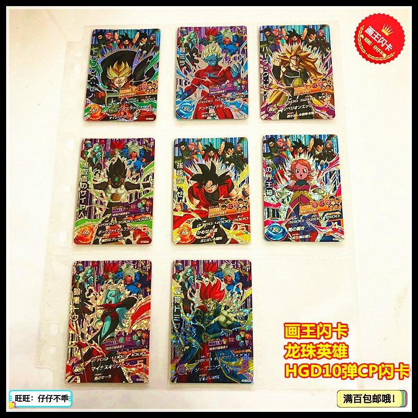 Japan Original Dragon Ball Hero Card HGD10 CP Goku Toys Hobbies Collectibles Game Collection Anime Cards