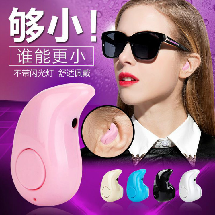 50 pcs Mini Wireless Bluetooth Earphone S530 V4 0 Sport Headphones Headset Ear Hook With Mic