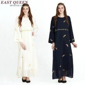 Islamic clothing muslim dress women muslim abaya turkish islamic clothing kaftan dubai abaya for women clothes turkey KK1382