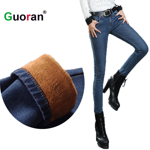Winter Warm Thick Velvet Slim Fit Jeans
