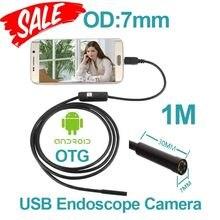 Android-Телефон USB Эндоскоп 7 мм Объектива USB OTG Камеры Водонепроницаемый OTG USB Эндоскоп змея Труба Инспекции Камеры 1 М Кабель 6 шт. LED