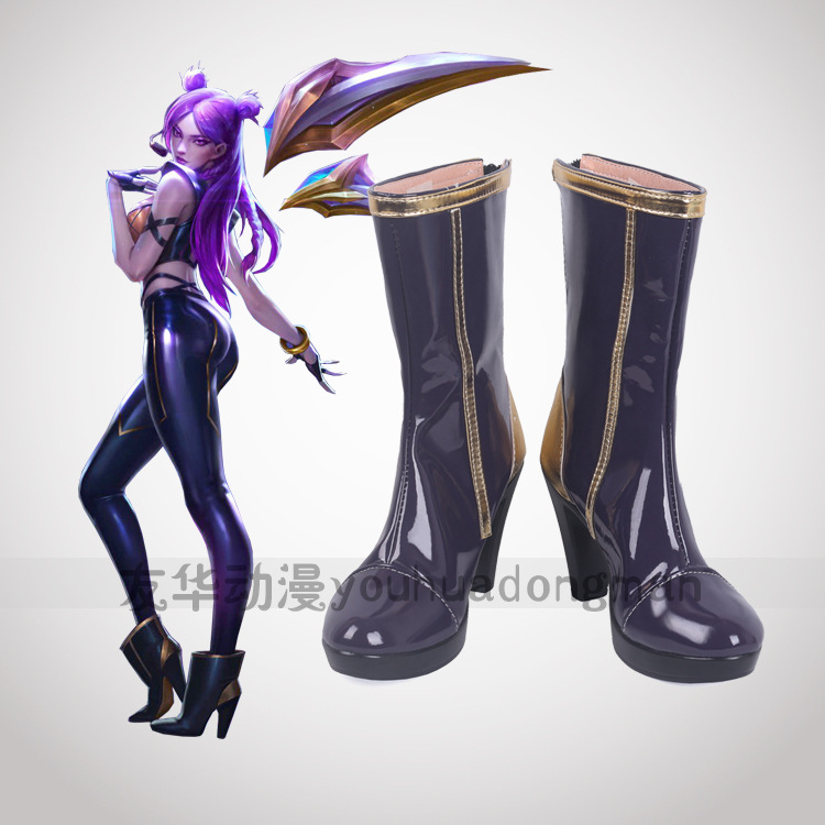 Game LOL KDA Team women Kaisa cosplay shoes Kaisa role play purple high heel boots any size