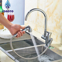 Contemporary Chrome Finish Solid Brass Spring Kitchen Faucet Two Spouts Deck Mount Mixer Vessel Sink Tap