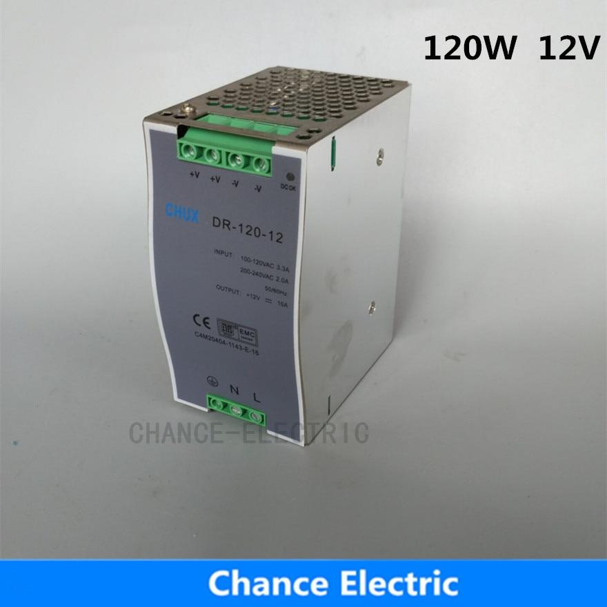 12v 10a 120w Single Output For Led Light DR120W-12V DIN Rail Switching Power Supply