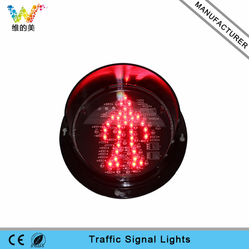 WDM 125mm 12V Traffic Red Pedestrian Standing Man Light Module
