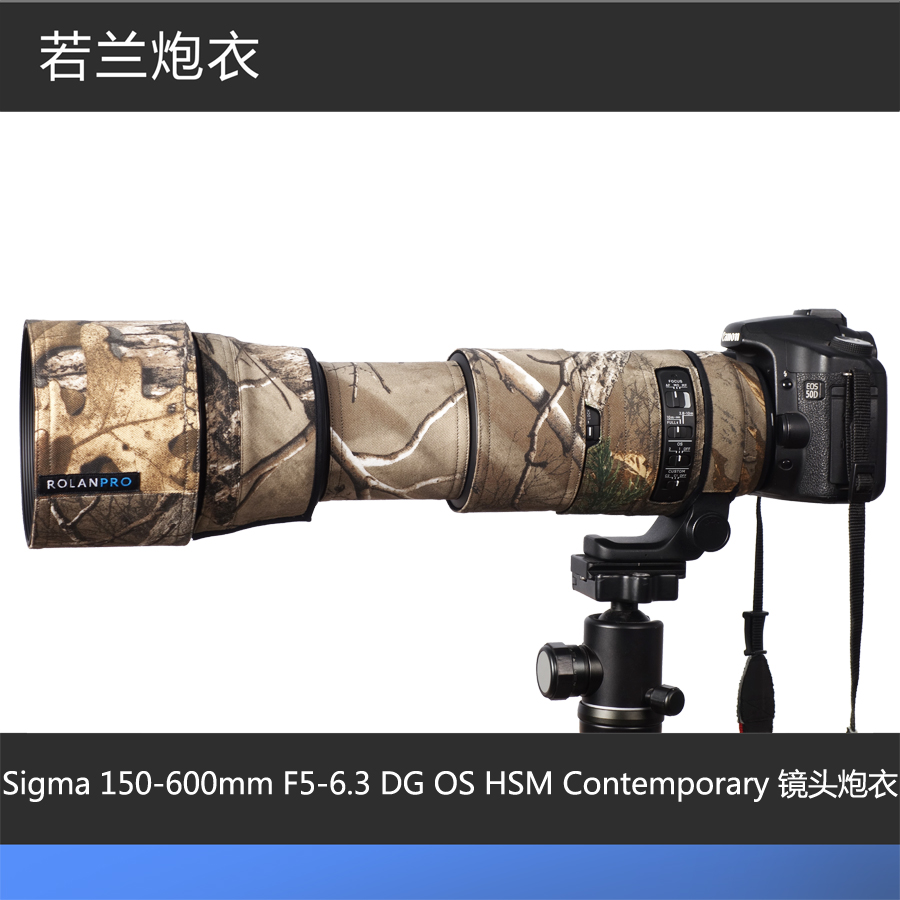 Camera Lens Coat Camouflage 150-600mm F5-6.3 DG OS HSM lens version c guns clothing he found himself a guns clothing A82704 camera lens