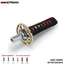 EPMAN-JDM короткий меч самурая Shift, ручка переключения 150 мм Metal Weighted Спорт Катана рукоятка рычага переключения передач для Audi A4 B6 1.8 т EP-SK100CM15