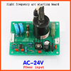 AC24V High Frequeny Arc Starter AC Input Frequency Cut Arc Plasma Welding Replacement Board Ignition Panel