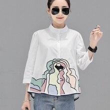 A ライン 刺繍女性ブラウスとシャツ 新デザイン緩いスリムオフィス白シャツ生き抜くコートトップス