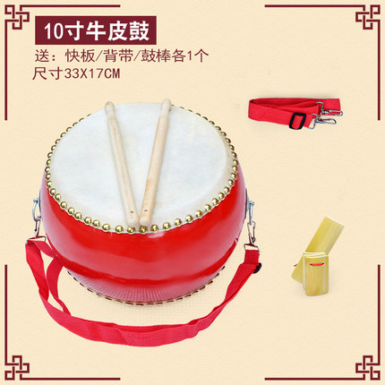 10 Inch Cowhide Drum /Tupan 33*17cm Children's Toy Drums And Percussion Instruments