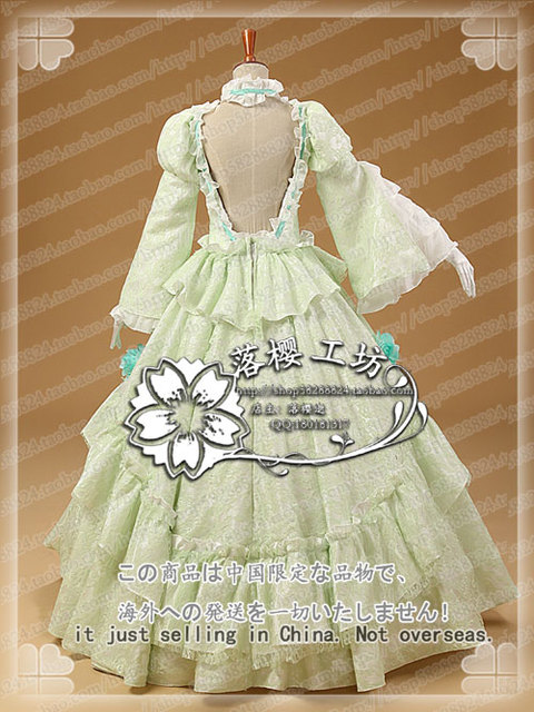VOCALOID Miku Cantarella Grace Edtition Luxury Lace Party Dress Cosplay Costume Hallwoeen Uniform Outfit Custom-made